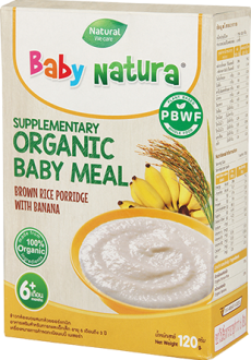 Baby Natura - Brown Rice Porridge Banana x 12