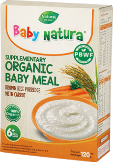 Baby Natura - Brown Rice porridge Carrot x 12