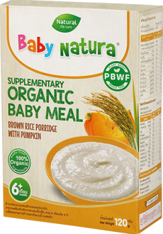 Baby Natura - Brown Rice porridge Pumpkin x 12