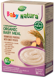 Baby Natura - Brown Rice Porridge Sweet Potato x 8