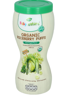 Baby Natura - Organic Riceberry puffs Mixed Veggies x 12