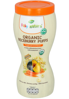 Baby Natura - Organic Riceberry puffs Pumpkin with Carrot x 12